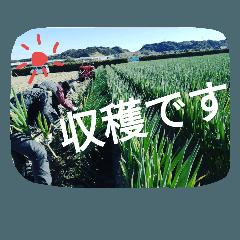 農家の農作業スタンプ(修正版)