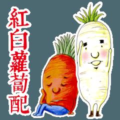 White Radish & Carrot