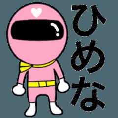 [LINEスタンプ] 謎のももレンジャー【ひめな】