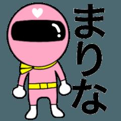 [LINEスタンプ] 謎のももレンジャー【まりな】
