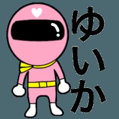 [LINEスタンプ] 謎のももレンジャー【ゆいか】