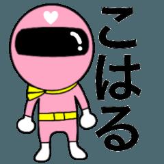 [LINEスタンプ] 謎のももレンジャー【こはる】