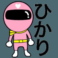 [LINEスタンプ] 謎のももレンジャー【ひかり】
