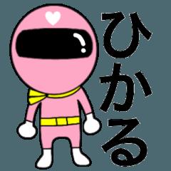[LINEスタンプ] 謎のももレンジャー【ひかる】