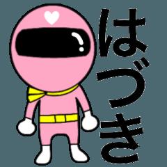 [LINEスタンプ] 謎のももレンジャー【はづき】