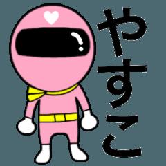 [LINEスタンプ] 謎のももレンジャー【やすこ】