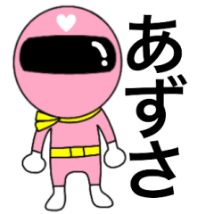[LINEスタンプ] 謎のももレンジャー【あずさ】