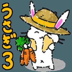 ふんわりウサギ