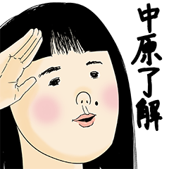 中原さん用のブススタンプ