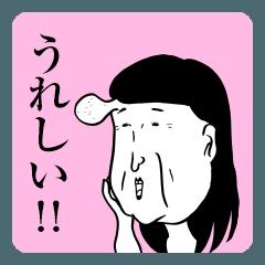 小池サツコ 48歳、主婦です。(白黒版)