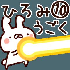 【ひろみ】専用10