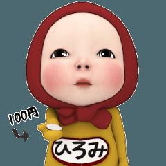 【#1】レッドタオルの【ひろみ】が動く!!