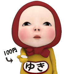 【#1】レッドタオルの【ゆき】が動く!!