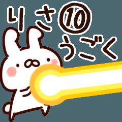 【りさ】専用10