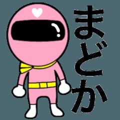 [LINEスタンプ] 謎のももレンジャー【まどか】