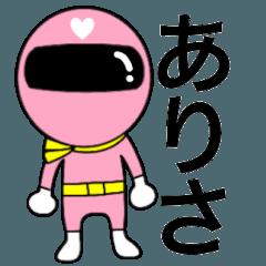 [LINEスタンプ] 謎のももレンジャー【ありさ】