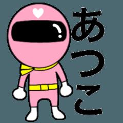 [LINEスタンプ] 謎のももレンジャー【あつこ】