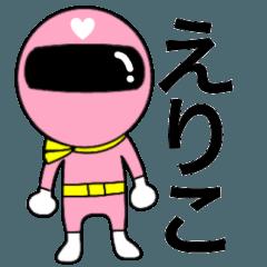 [LINEスタンプ] 謎のももレンジャー【えりこ】