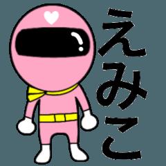 [LINEスタンプ] 謎のももレンジャー【えみこ】
