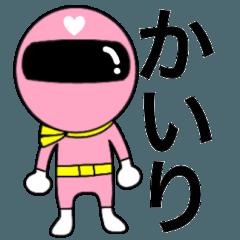 [LINEスタンプ] 謎のももレンジャー【かいり】