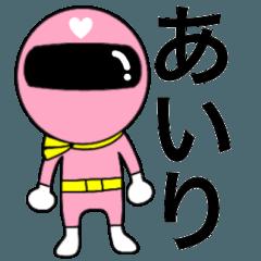 [LINEスタンプ] 謎のももレンジャー【あいり】