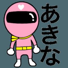 [LINEスタンプ] 謎のももレンジャー【あきな】