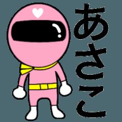 [LINEスタンプ] 謎のももレンジャー【あさこ】