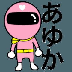 [LINEスタンプ] 謎のももレンジャー【あゆか】