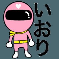 [LINEスタンプ] 謎のももレンジャー【いおり】
