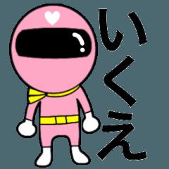 [LINEスタンプ] 謎のももレンジャー【いくえ】