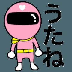 [LINEスタンプ] 謎のももレンジャー【うたね】