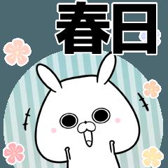 春日の元気な敬語スタンプ(40個入) bu zumo