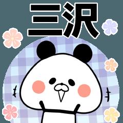 三沢の元気な敬語スタンプ(40個入) bu zumo