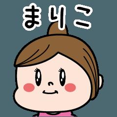 ☆まりこ☆のパリピ名前すたんぷ