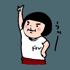山田ドロシーです。