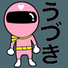 [LINEスタンプ] 謎のももレンジャー【うづき】