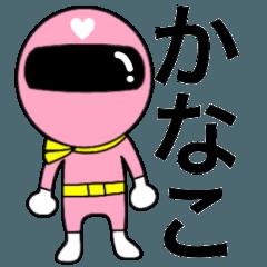 [LINEスタンプ] 謎のももレンジャー【かなこ】