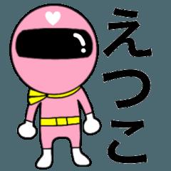 [LINEスタンプ] 謎のももレンジャー【えつこ】