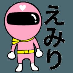 [LINEスタンプ] 謎のももレンジャー【えみり】