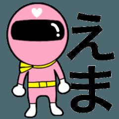 [LINEスタンプ] 謎のももレンジャー【えま】