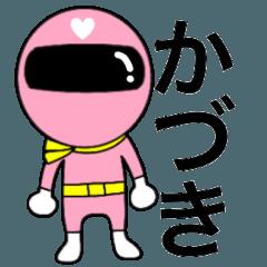 [LINEスタンプ] 謎のももレンジャー【かづき】