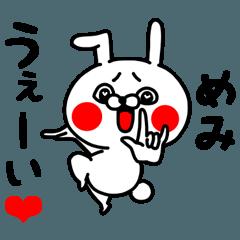 [LINEスタンプ] めみちゃん専用ラブラブ名前スタンプ