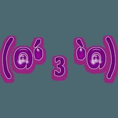超デカ顔文字*カラフル
