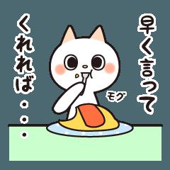 お断り言い訳スタンプ【お誘い編】