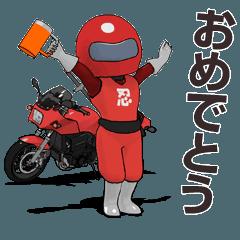 バイクのメンテナンスする忍者くん2