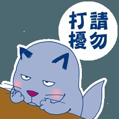 Tipsy Cat