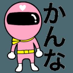 [LINEスタンプ] 謎のももレンジャー【かんな】