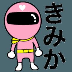 [LINEスタンプ] 謎のももレンジャー【きみか】