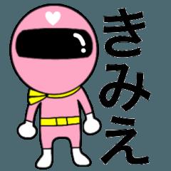 [LINEスタンプ] 謎のももレンジャー【きみえ】