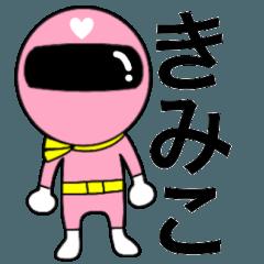 [LINEスタンプ] 謎のももレンジャー【きみこ】